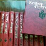 Книги Вальтера Скотта459200-150x150