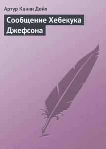 Сообщениеr11-214x300