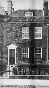 Дом, где родился писатель